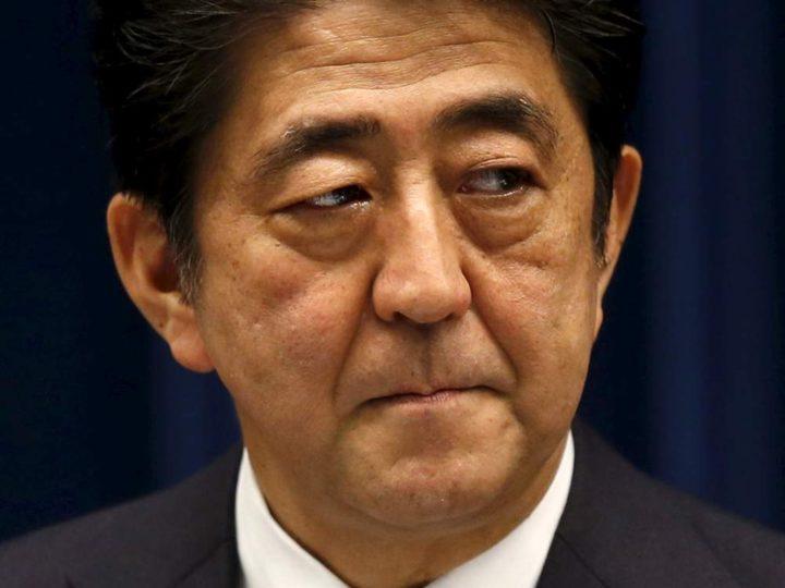 СМИ: РФ так отказала Японии, чтоб вопрос по Курилам больше не возникал