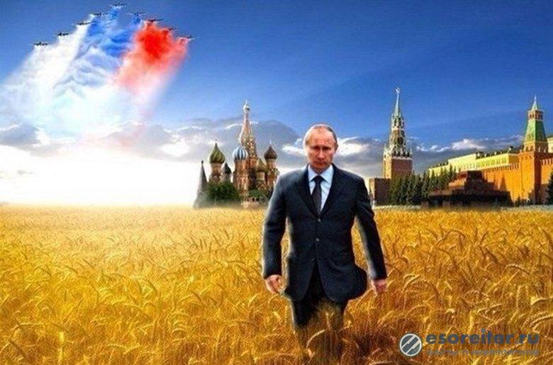 Западные СМИ вдруг вспомнили предсказания Ванги о России