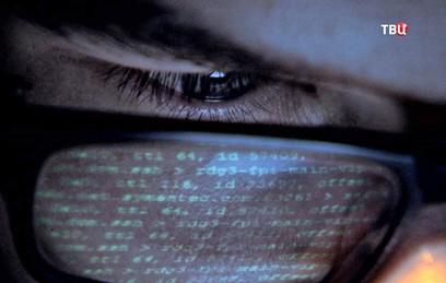 США готовили масштабную кибератаку на Россию