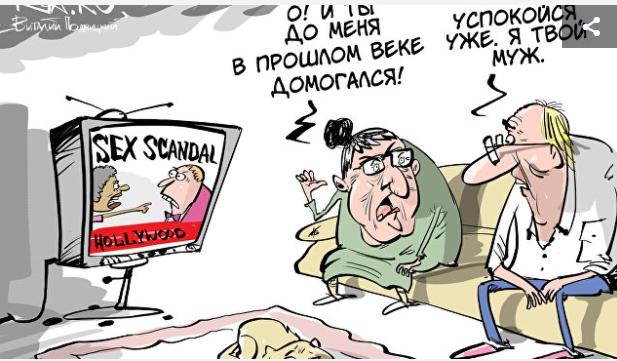 На фоне волны скандалов