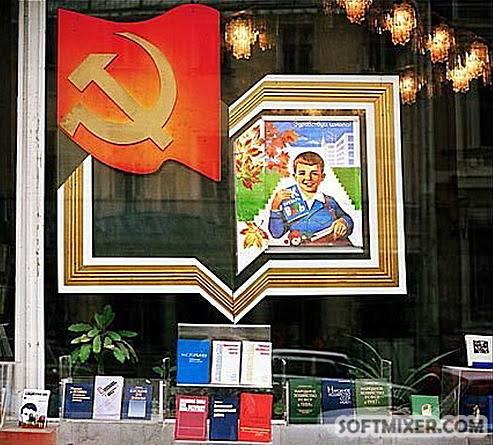 Витрины социализма