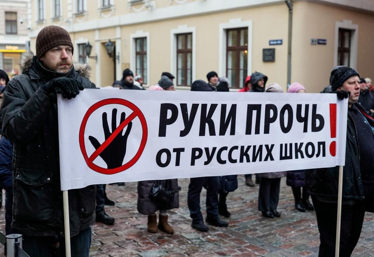 В Латвии более трёх тысяч человек приняли участие в митинге в защиту русских школ