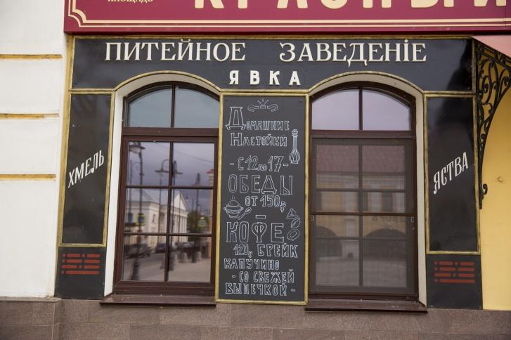 История одной идеи: житель Рыбинска уговорил магазины и офисы сменить вывески на «дореволюционные» история