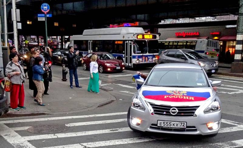 Русские в США: Хотели жить л…