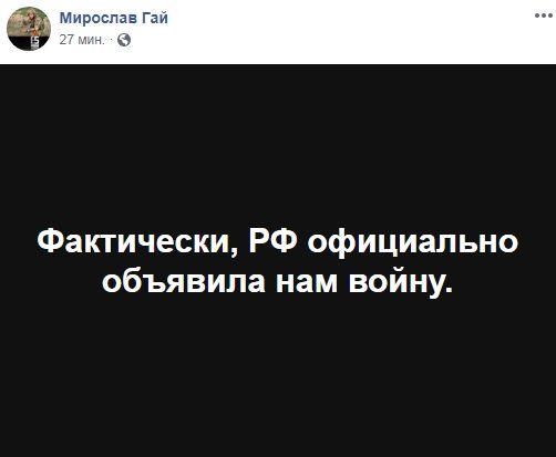 Украинцы впали в истерику и ждут войны с Россией