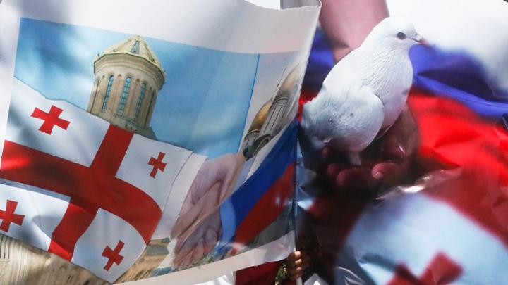 Россия и Грузия: Духовное единство и политическая рознь