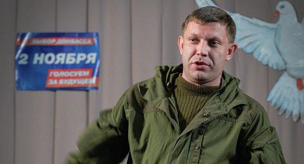 Плотницкий находится в Луганске и заблокирован: ополченцы просят Захарченко возглавить ЛНР