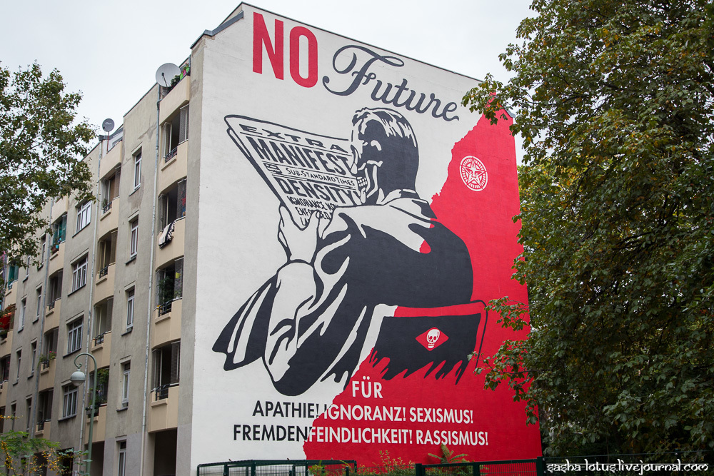 Стрит-арт Берлина. Часть 1