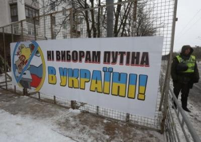 Киев, 18 марта: Путин в президенты прошел, а к «шумерам» не пришел. Побрезговал...