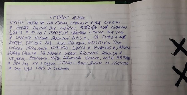 Колумбайн наоборот по-саратовски Колумбайн,россия,саратов,СМИ,,терроризм