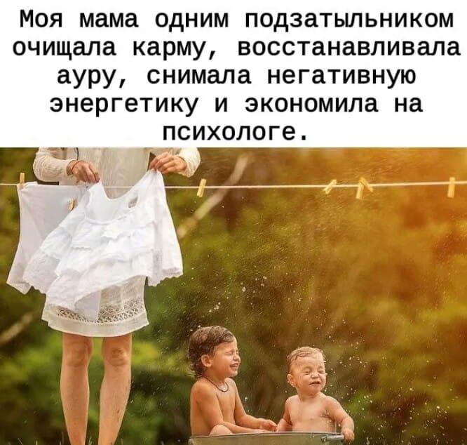 Молодой человек говорит отцу своей подружки... Весёлые,прикольные и забавные фотки и картинки,А так же анекдоты и приятное общение