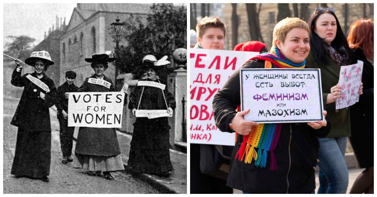 Победы, которыми современные феминистки почему-то гордятся