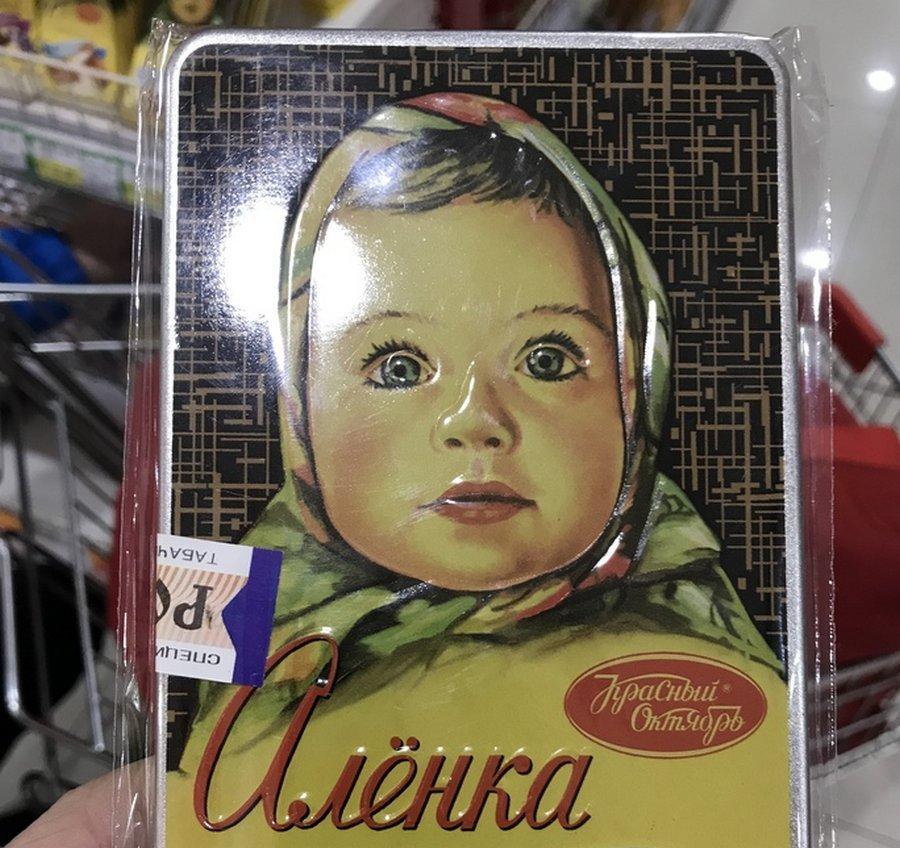 Аленка: вкус детства от китайских «мастеров»
