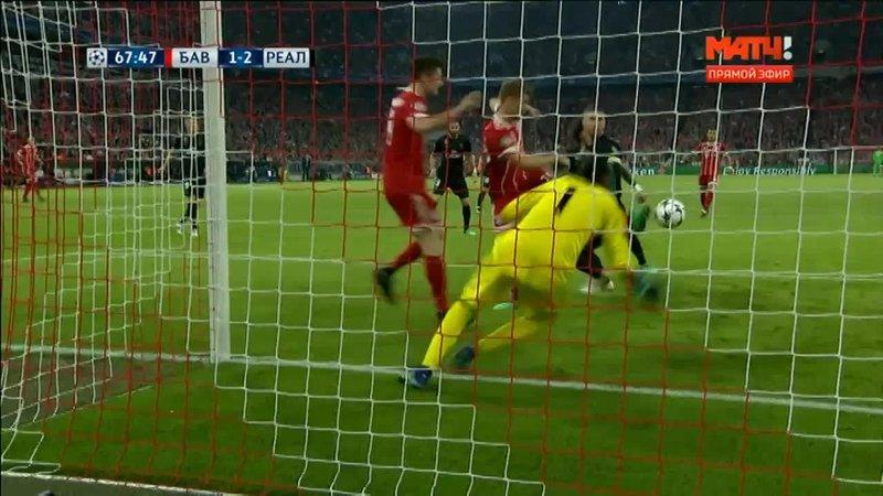 Бавария – Реал. Мюллер и Левандовский помешали друг другу забить