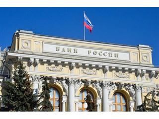 Как сдать Россию врагу? Внести в Конституцию власть ЦБ над экономикой россия