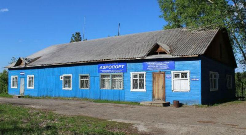 10 деревянных аэропортов России, которые до сих пор работают