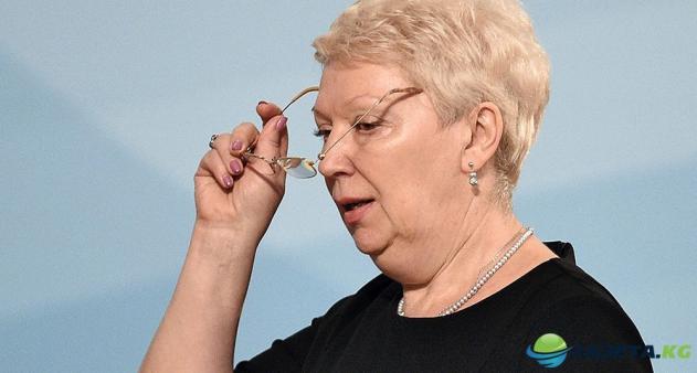 Васильева призвала вернуть письменные экзамены при поступлении в вузы