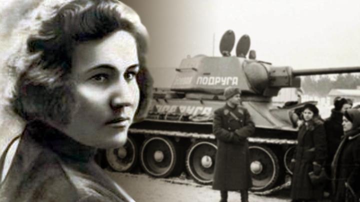 Скопила на танк. Мария Октябрьская купила Т-34 и отправилась в бой с фашистами