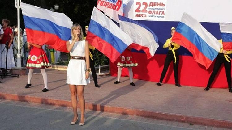В России отмечается День государственного флага россия