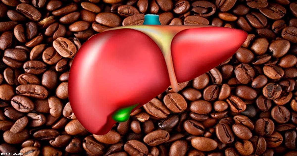 Вот что 2 чашки кофе в день могут сделать с вашим здоровьем