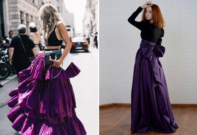 длинная фиолетовая юбка