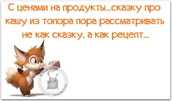 1426189634_frazki-2 (604x356, 135Kb)