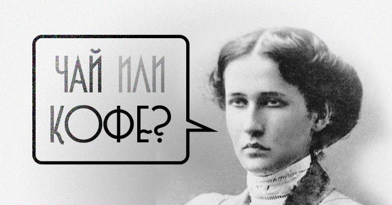 Тест Анны Ахматовой для определения типа характера человека