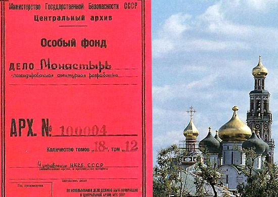 Тайная битва за Сталинград