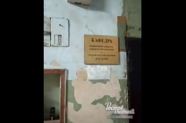 Здание ростовского университета отремонтируют после жалоб студентки из ЛНР ВУЗы,общество,ремонт,россияне
