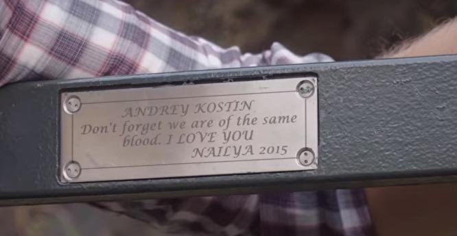 В Нью-Йорке пропала табличка с признанием в любви главе ВТБ Андрею Костину от Наили власть,КОСТИН,Наиля Аскер-Заде,общество,политика,расследование ФБК,россияне