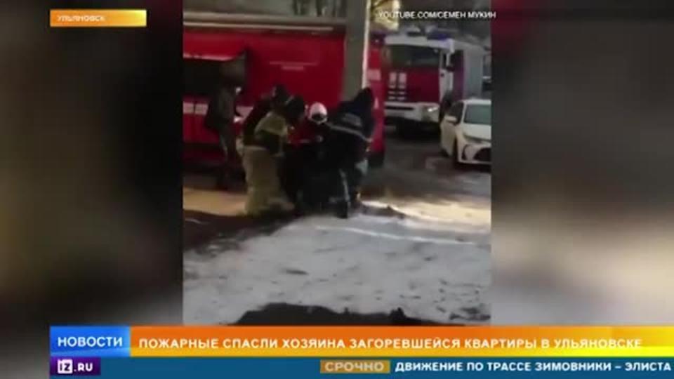 Ульяновские пожарные вынесли мужчину из пылающей квартиры