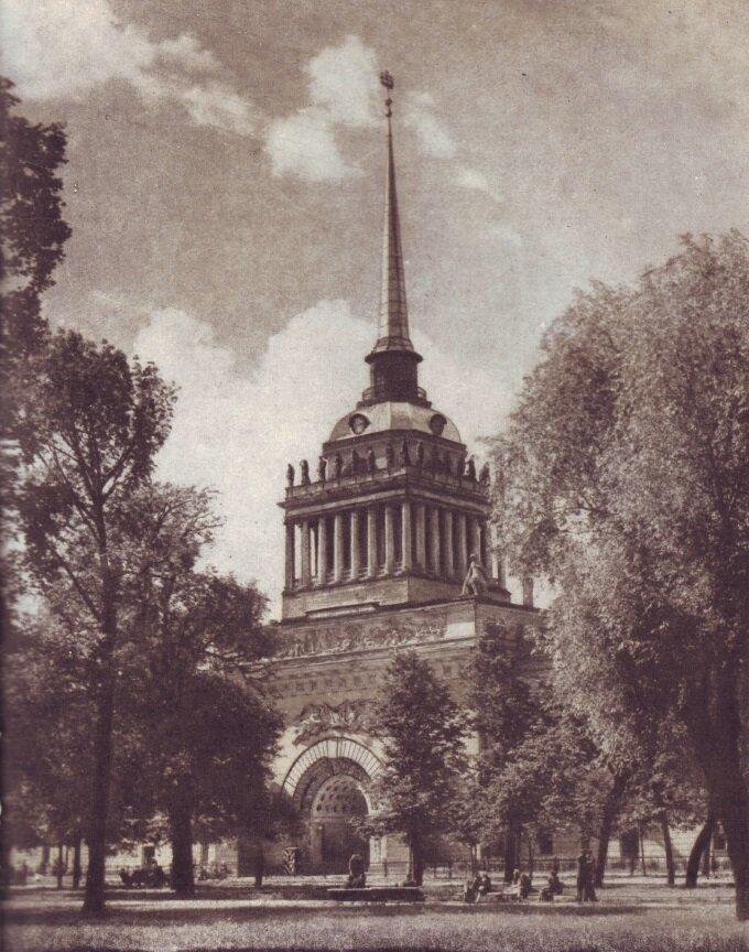 Башня Адмиралтейства. 1955 год, СССР, история, ленинград, факты