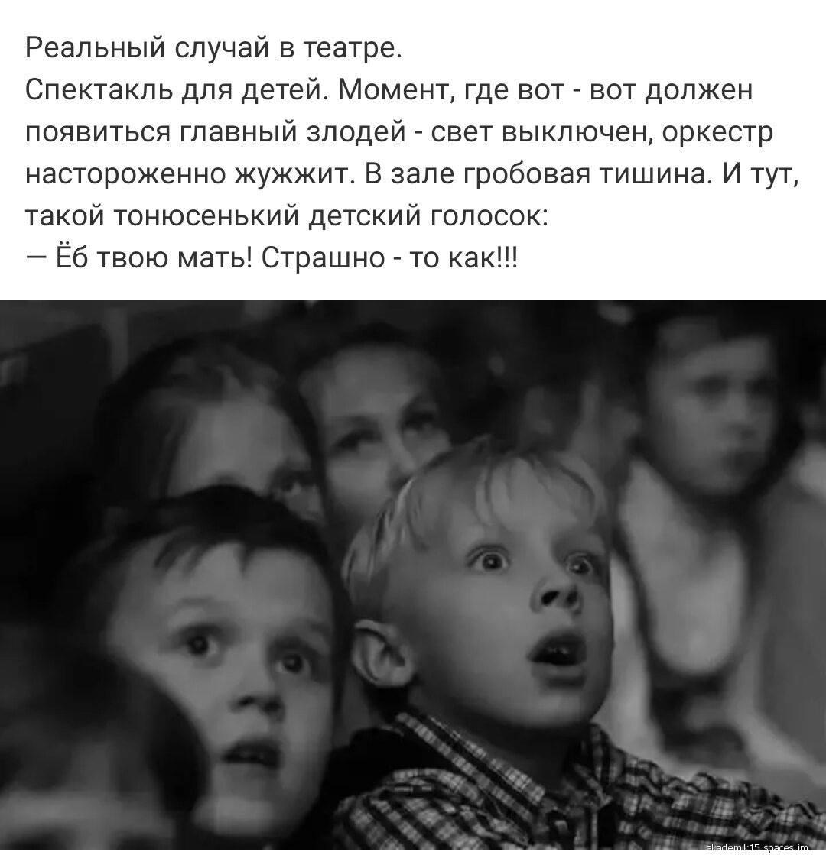 - Дети, кто может объяснить мне слово ЛЕТОПИСЕЦ ?... говорит, курицей, больше, вчера, только, мужик, решил, тобой, прямо, какойто, злобный, гитаройПо, мнению, Есенина, большинства, женщин, человека, должно, много, часто