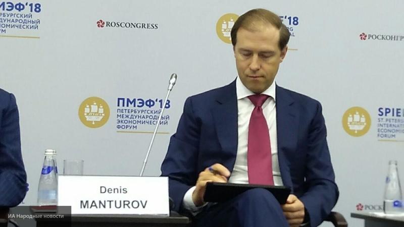 Мантуров оценил потенциал со…