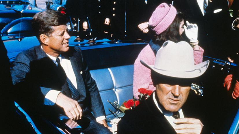 «У него были слишком могущественные враги»: какую роль в мировой истории сыграл Джон Кеннеди