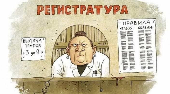 «История болезни»: остроумный рассказ Михаила Зощенко о нашей славной медицине