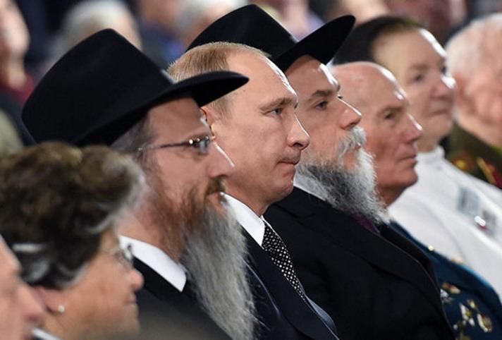 Евреи во власти россии фото