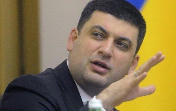 Украина разрывает экономические отношения с Россией. Заявил премьер министр Гройсман.