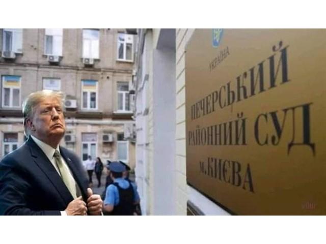 Окружение Зеленского пытается вымолить у Байдена прощение за поддержку Трампа украина