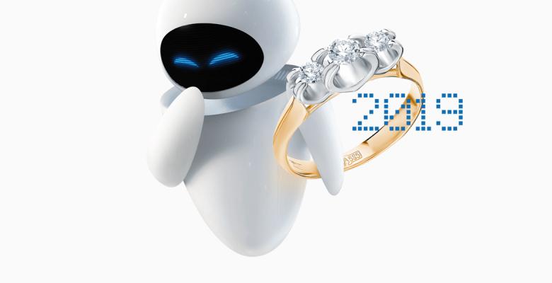 Помолвочные кольца в 2019: ч…