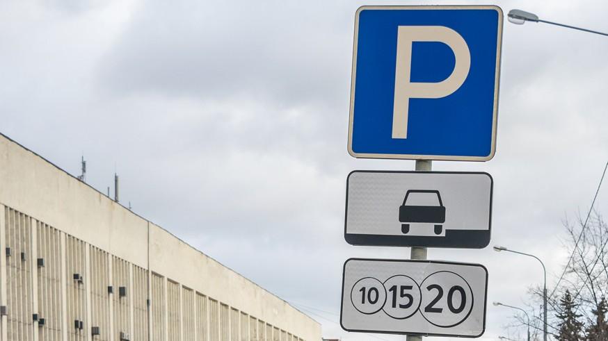 Поправки не прошли: водителей-инвалидов не стали лишать штрафов за парковку авто,авто и мото,водителю на заметку,дтп,машины,новости автомира,пдд,Россия,штрафы и дтп