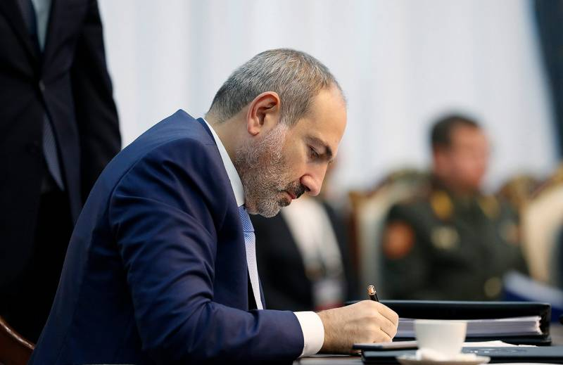 Пашинян запросил у России военную помощь