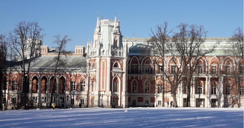 Москва. ЦарЫцино. Февраль 2020...