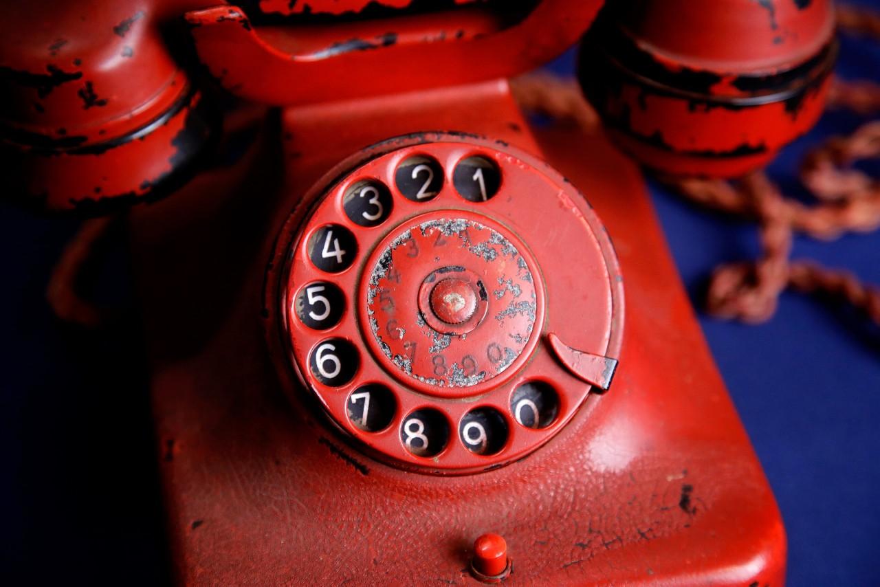 В США на продажу выставили телефон Гитлера