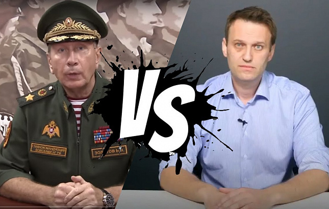 Передел власти начался: на Золотова вслед за Навальным напала ФСБ