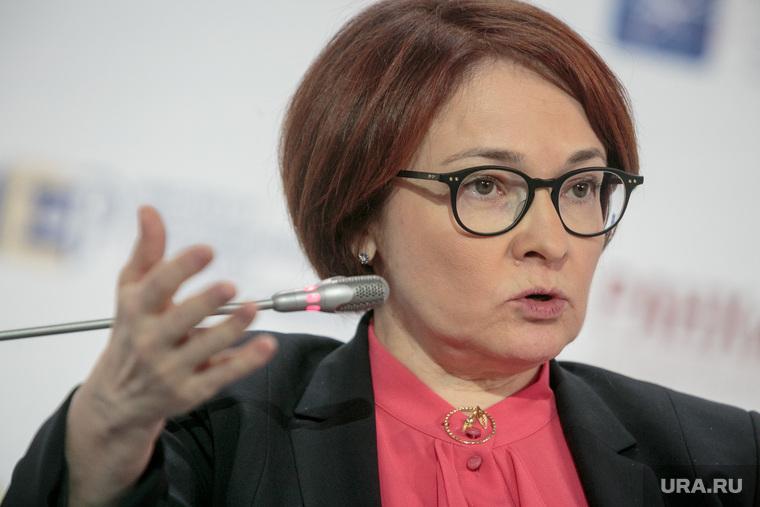 Набиуллина продаст Сбербанк правительству РФ по рыночной стоимости