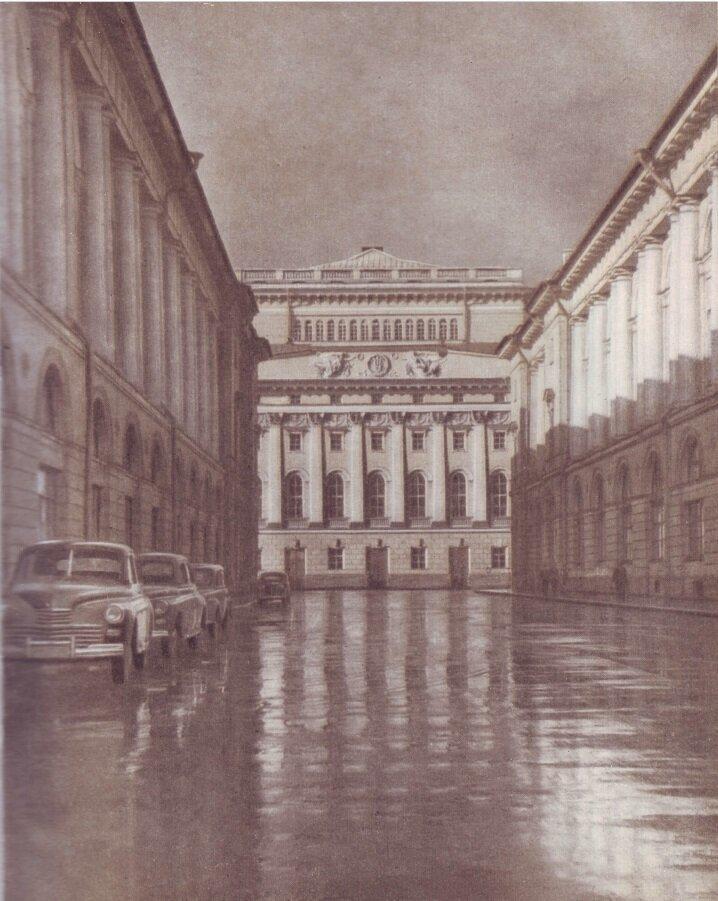 Улица Зодчего Росси. 1955 год, СССР, история, ленинград, факты