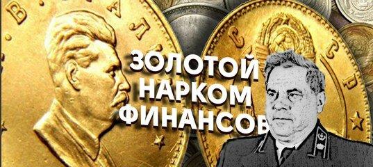 Арсений Григорьевич Зверев —…