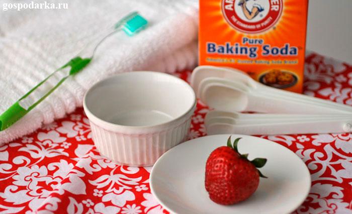 рецепт отбеливания зубов содой