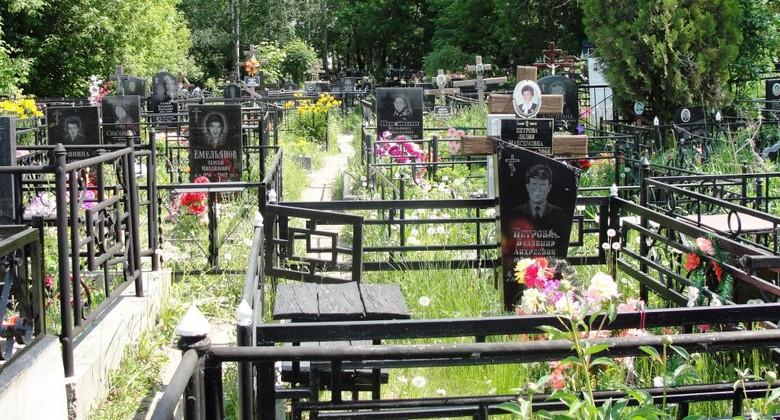 Не берите ничего с кладбища!
